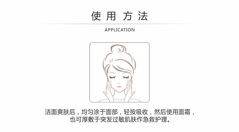 6-36380 柔肌paper-fig.com.jpg