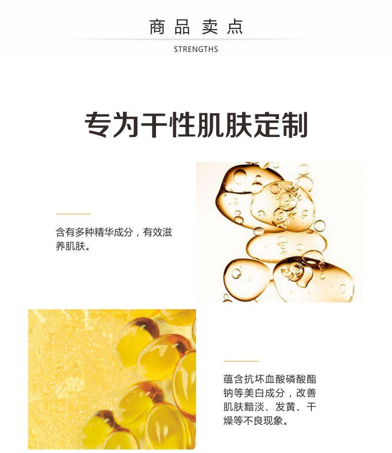 5-36808 新生paper-fig.com.jpg
