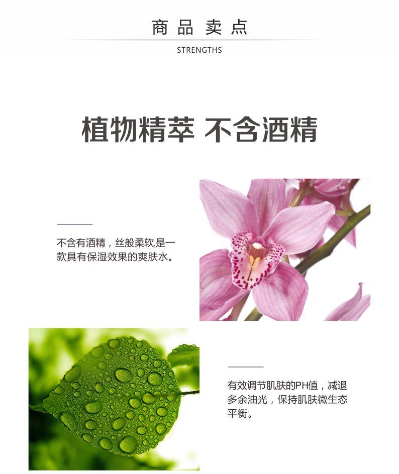 5-36498 妍展paper-fig.com.jpg
