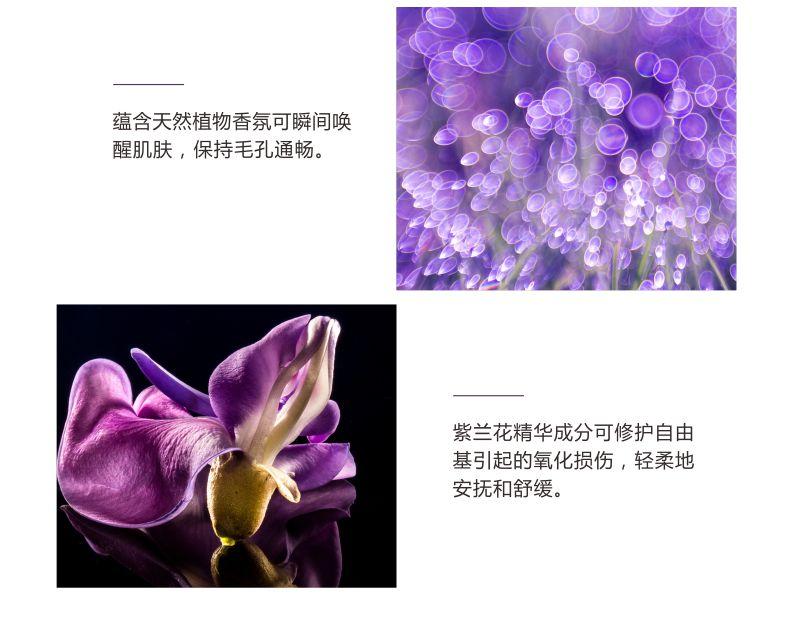 6-36498 妍展paper-fig.com.jpg